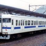 国鉄 401系交直流電車(珍車ギャラリー#391)