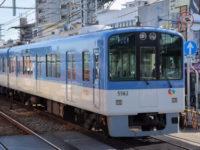 阪神電気鉄道 5550系(珍車ギャラリー#363)