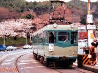 京阪電気鉄道 80形(珍車ギャラリー#234)