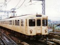 東武鉄道 2000系(2080系)日比谷線直通(野田線)用