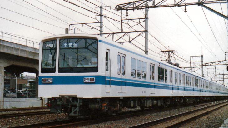 東武鉄道 2080系(珍車ギャラリー#084)