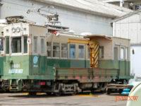 叡山電鉄 デト1001 と 京福電鉄 モト1001(珍車ギャラリー#120)