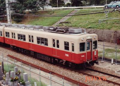 阪神電気鉄道  7890系(珍車ギャラリー#184)