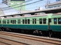 京阪電気鉄道 2200系2380番台(珍車ギャラリー#393)