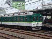 京阪電気鉄道 5000系 (珍車ギャラリー#146)