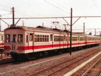 豊橋鉄道 1600系 そして…。(珍車ギャラリー#395)