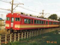 豊橋鉄道 7300系(珍車ギャラリー#232)