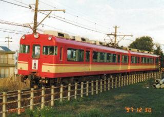 豊橋鉄道 7300系 7308