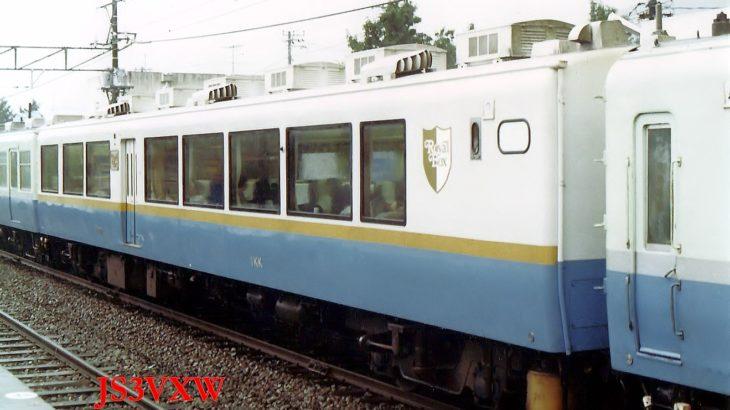 伊豆急行 サロ1801 ロイヤルボックス (珍車ギャラリー#95)