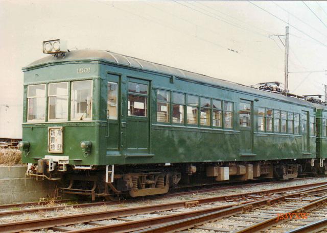 豊橋鉄道1600系 1601