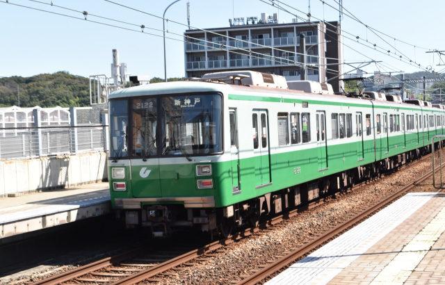 神戸市営地下鉄 2000-02形