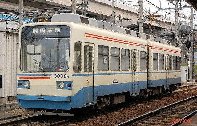 筑豊電気鉄道 3000形