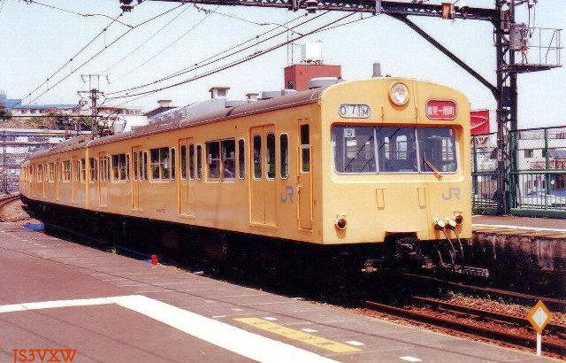 JR東日本 101系 鶴見線 国道駅