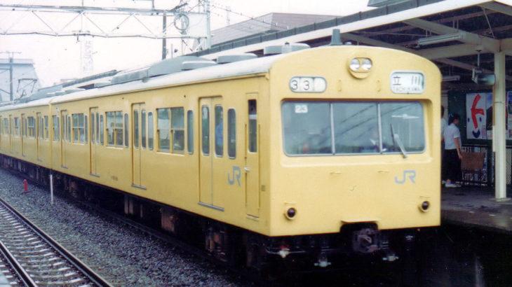 JR東日本 101系