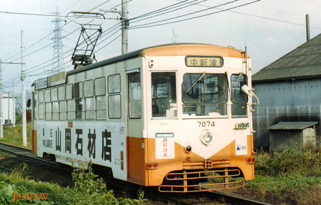 加越能鉄道 高岡軌道線 7070形