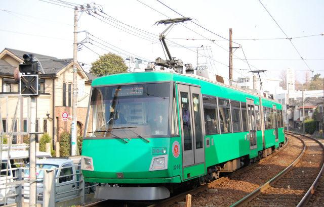 東急 世田谷線 300形